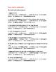 Homework-Pronoun Practice Worksheets