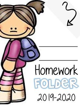 homework folder cover sheet or binder cover sheet for students 2019-2020