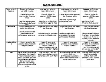 homework menu in spanish / menu de tarea en espanol