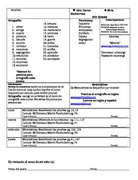 homework template in spanish
