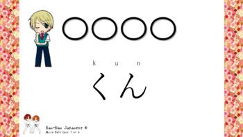 Honorific suffixes Sensei, Kun, San/Chyan [Family First White Belt Unit 1 of 4]