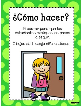 how to (como hacer.. Spanish)