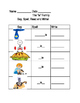 ie word family worksheets