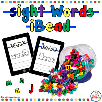 Sight Word Bead Mats: These mats are perfect for hands-on exploration with sight words using alphabet beads. This pack contains 106 words including the first 100 words from the Fry list.