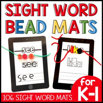 iBead-Sight Word Bead Mats