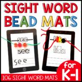 Sight Word Bead Mats