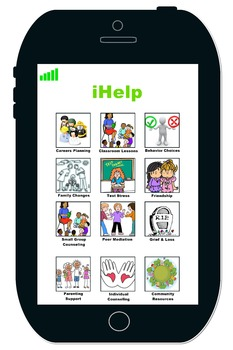iHELP Counselor Poster
