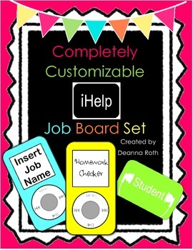 iHelp Customizable Job Board