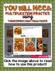 iPad: Build a Thanksgiving Pizza [Multiplication]