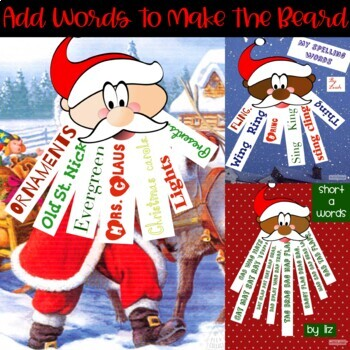 iPad Christmas Spelling and Word Work Task Cards