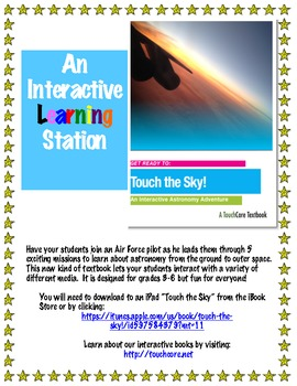 iPad Learning Station - Touch the Sky! An Astronomy Adenture