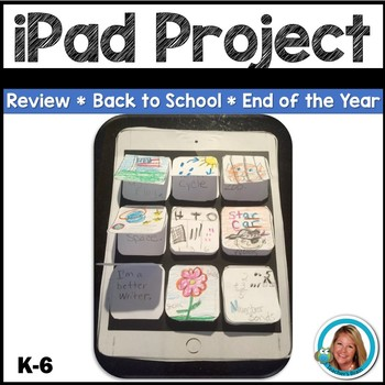 End of the YEAR iPad Review the Year Craft - Great for NEW YEARS