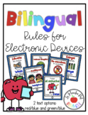 iPad Rules Posters in Spanish and English