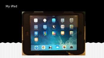 iPad User Agreement Lesson