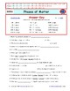 """Phases of Matter - iPad  Worksheet, Ans, and 2 Quizes For """"Bill Nye** """" Video"""