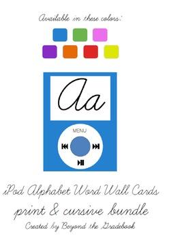 iPod Alphabet Charts - Cursive