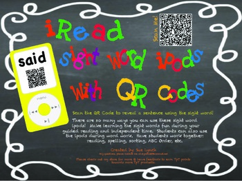 iPods~Sight Word iPods with QR CODES revealing fluency sen
