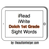 iRead Dolch 1st Grade Sight Words - Worksheets & Flashcards