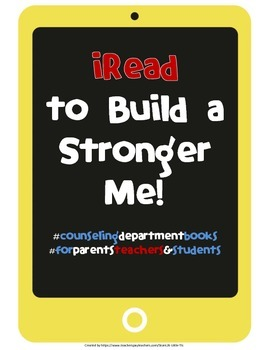 iRead to Build A Stronger Me- Printable Posters