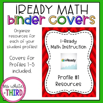 iready math binder covers profiles 1 5 by ms white in third tpt