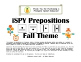 iSPY Speech Pronoun Fall
