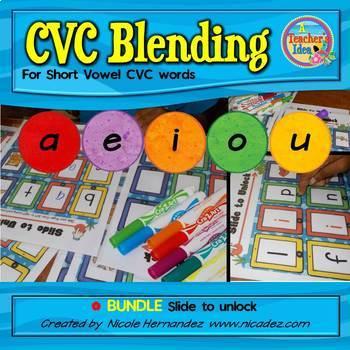 Short Vowels CVC Blending Cards BUNDLE