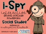 iSpy Interactive Reveal-a-Picture PowerPoint: Kindergarten