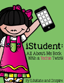 iStudent: All About Me Book #herecomesthesun