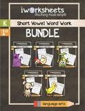 iWorksheets Short Vowel Sound Worksheet BUNDLE