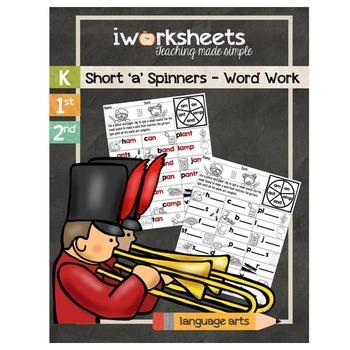 iWorksheets Short 'a' Spinners - Word Work Worksheets