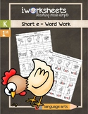 iWorksheets Short 'e' Vowel Sound Worksheets