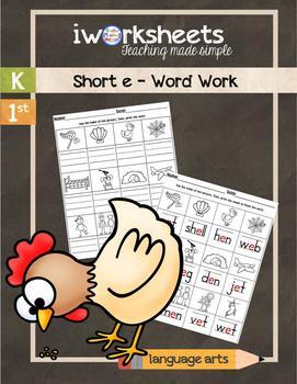 iWorksheets Short 'e' Vowel Sound Worksheets