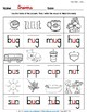 iWorksheets Short 'u' Vowel Sound Worksheets
