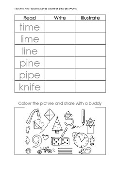 i_e magic e worksheets x 4