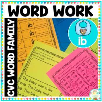 'ib' Word Family Word Work