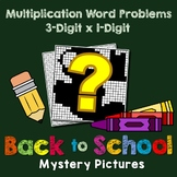 Back to School 3-Digit by 1-Digit Multiplication Word Problems