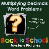 Back to School Multiplying Decimals Word Problems