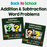One Step Addition And Subtraction Word Problems 3rd Grade Math Beginning Year