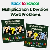 Mystery Picture Color Coding Word Problems Division And Multiplication Bundle