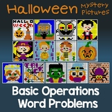 Story Problems Halloween Themed Word Problems Coloring Sheets Mystery Picture
