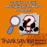 Thanksgiving 3-Digit by 1-Digit Multiplication Word Problems