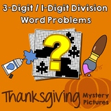 Thanksgiving 3-Digit by 1-Digit Division Word Problems