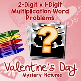 Valentine's Day 2-Digit by 1-Digit Multiplication Word Problems