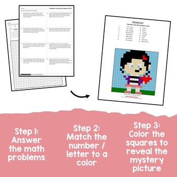 Stem Activities Valentines Day Addition Word Problem Games Coloring Sheets