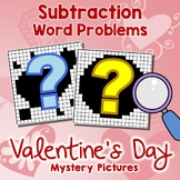 Valentine's Day Subtraction Word Problems
