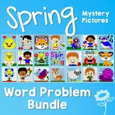 Spring Word Problems Bundle Word Problems