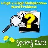 Single Digit Multiplication Word Problem Worksheet, Spring Multiplication Center