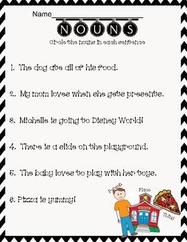 identify NOUNS in sentences printable worksheet