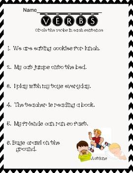 identify VERBS in sentences printable worksheet