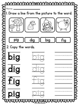 CVC Word Family \'ig\' Word Work by The Teacher Gene | TpT